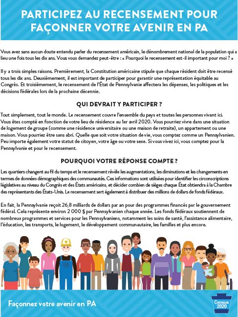 Awareness Flyer - 2-Sided General Overview (8.5×11) - French
